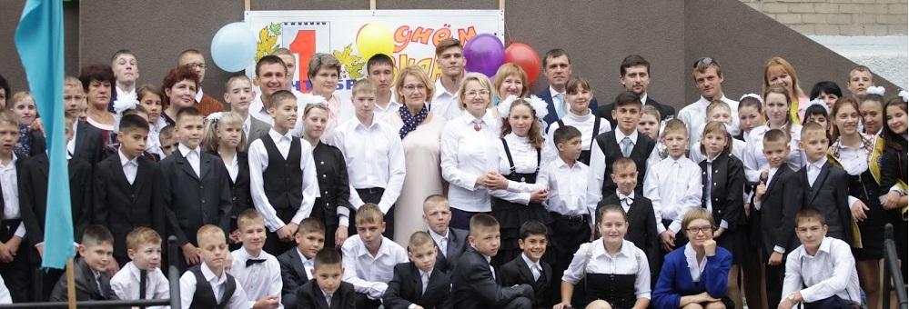 МБОУ школа-интернат №9 города Челябинска