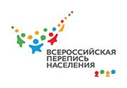 Всероссийская перепись населения 2020